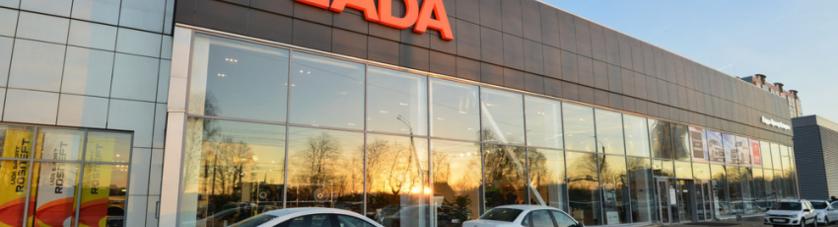 Отзыв от официального дилера LADA – компании «ТЕХИНКОМ»