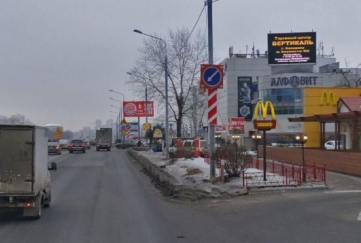 Видеоэкран в г. Балашиха на ТЦ «Вертикаль»