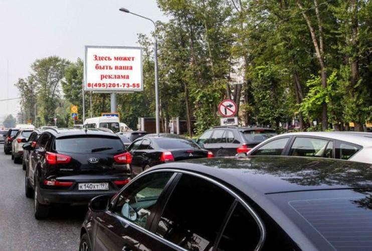 Видеоэкран в г. Балашиха на пересечение ш. Энтузиастов и ул. Советская