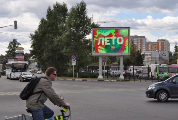 Видеоэкран в г. Балашиха мкр. Железнодорожный на Новосовихинском шоссе