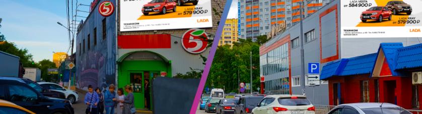 Установлено 2 медиафасада в Щелковском районе Московской области