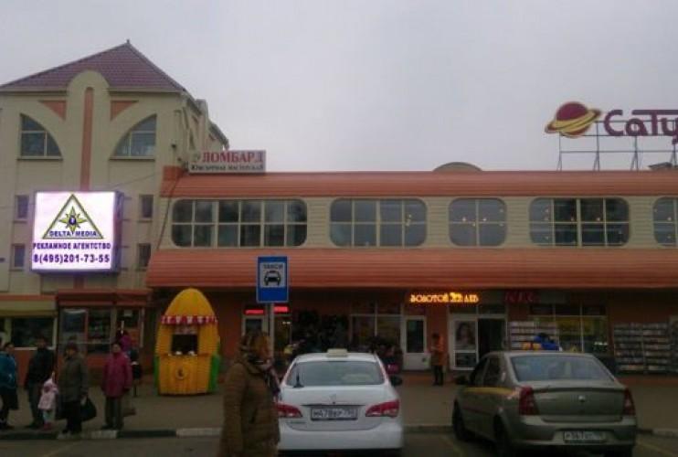 Видеоэкран в г. Пушкино ул. Вокзальная 1с1
