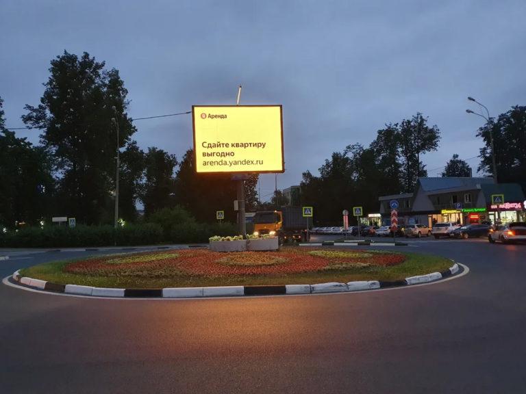 Видеоэкран в г. Мытищи пересечение Шараповского проезда, ул.Силикатной и Большой Рупасовской