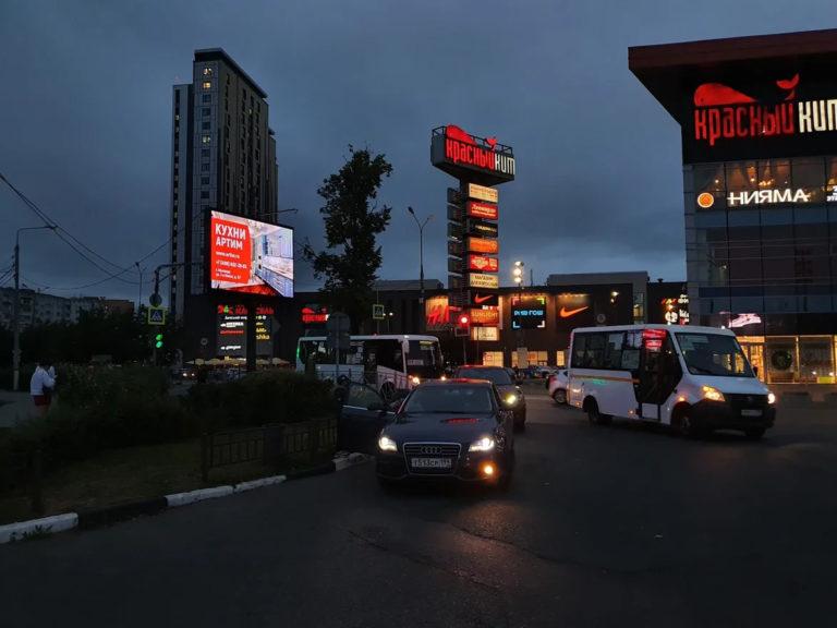 Видеоэкран в г. Мытищи, Шараповский пр-д, напротив вл.2