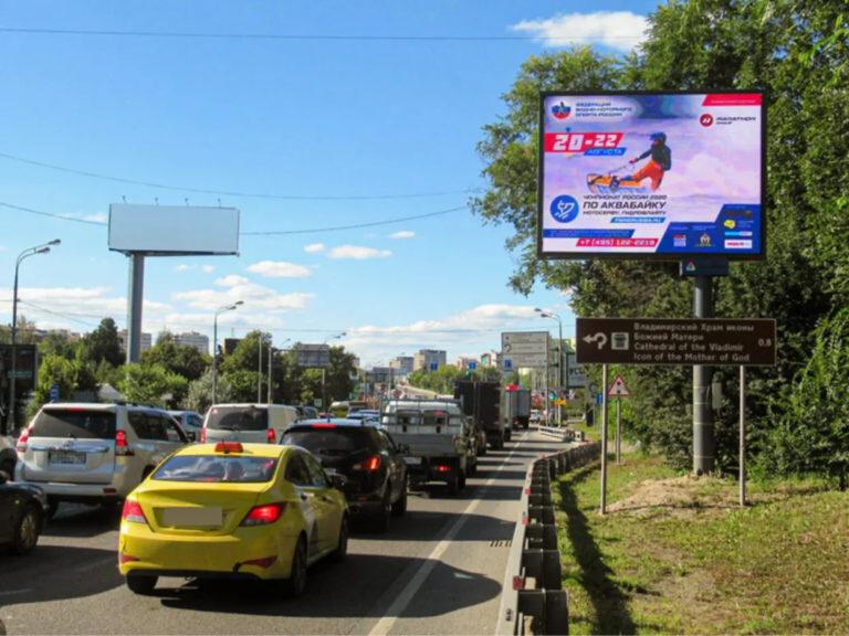 Видеоэкран в г. Мытищи, Олимпийский проспект, д.4, сторона А