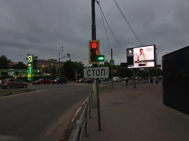 Видеоэкран в г. Мытищи, Олимпийский проспект, строение 10, сторона А