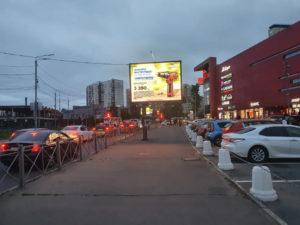 Видеоэкран в г. Мытищи, Шараповский проезд, владение 2, сторона А