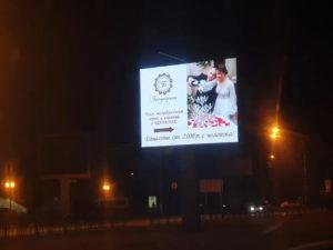 Видеоэкран в г. Ногинск, Декабристов ул., у д. 14 (начало дома)